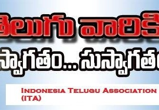 Indonesia Telugu Association (ITA)