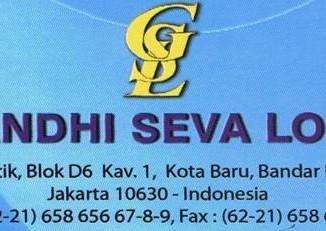 Gandhi Seva Loka