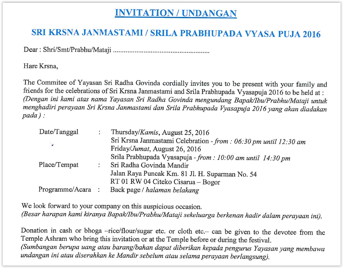 Invitation to Sri Krsna Janamashtami 2016