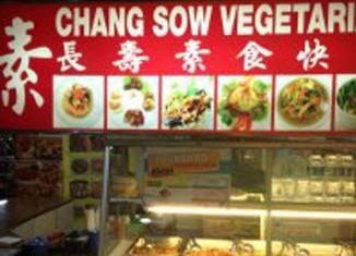 Chinese Vegetarian Restaurants in Jakarta