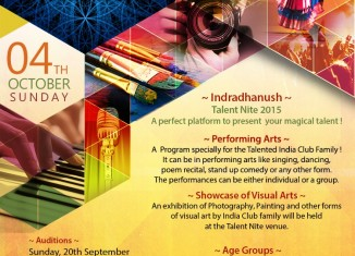 Indradhanush Talent Night 2015
