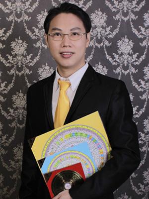 Feng Shui Master Yulius Fang