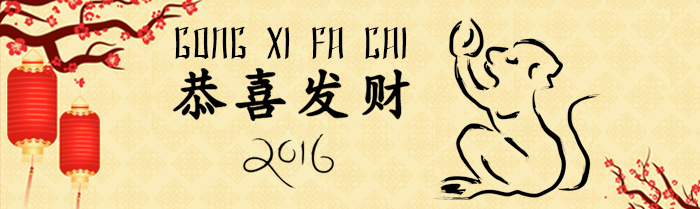 Year of The Monkey Predictions For Your Chinese Zodiac Sign (Part 1)