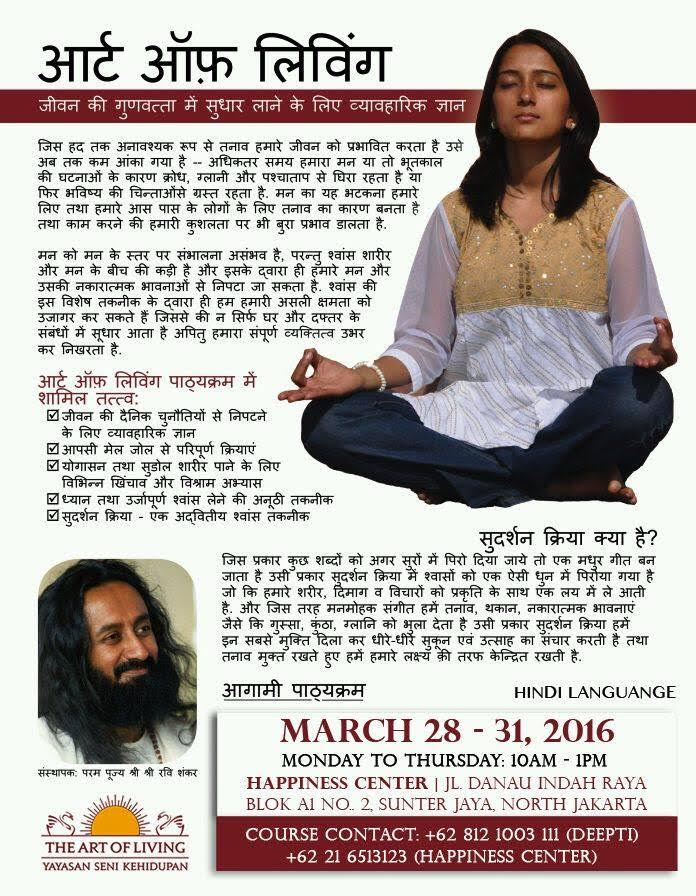 Art Of Living Indonesia's Happiness Program in Hindi