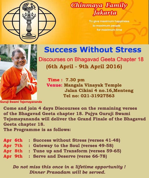 Discourses on Bhagvad Geeta (6th-9th April) by Swami Tejomayananda