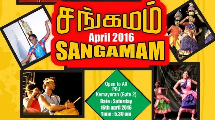 Event Report: Indonesia Sangamam 2016