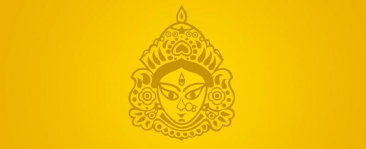 2016 Chaitra Navratri April 8 – 16