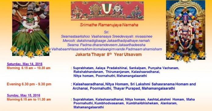 Jakarta Lakshmi Utsavamoorthy 8th Annual Utsavam, May 14 – 15, 2016