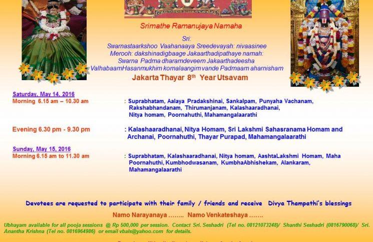 Jakarta Lakshmi Utsavamoorthy 8th Annual Utsavam, May 14 - 15, 2016