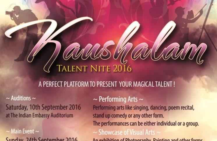 kaushalam - India Club Talent Nite