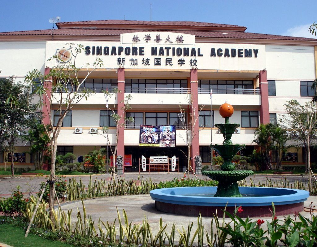 singapore national academy