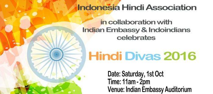 Indonesia Hindi Association Celebrates 'Hindi Divas 2016'