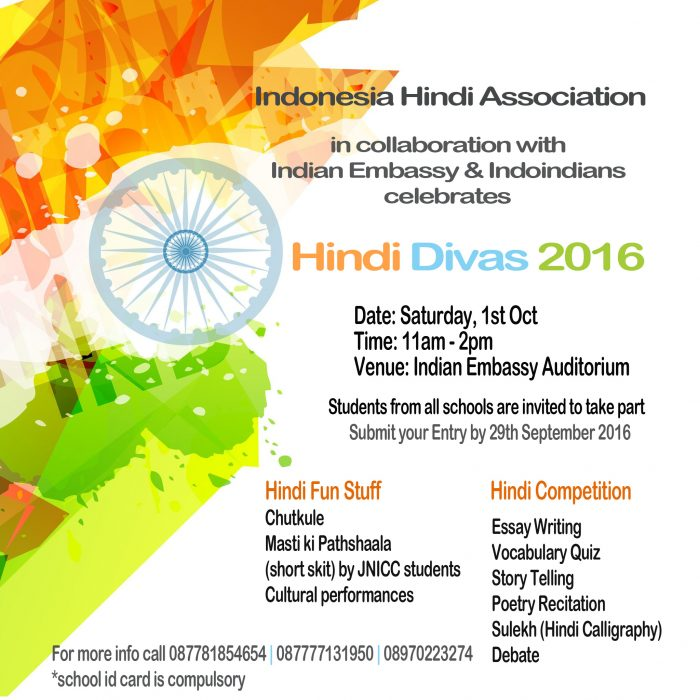 Indonesia Hindi Association celebrates Hindi Divas 2016