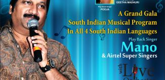 Grand Gala South Indian Musical Program By Celebrity Singer Mano & Group - On Saturday, 12th November, 2016