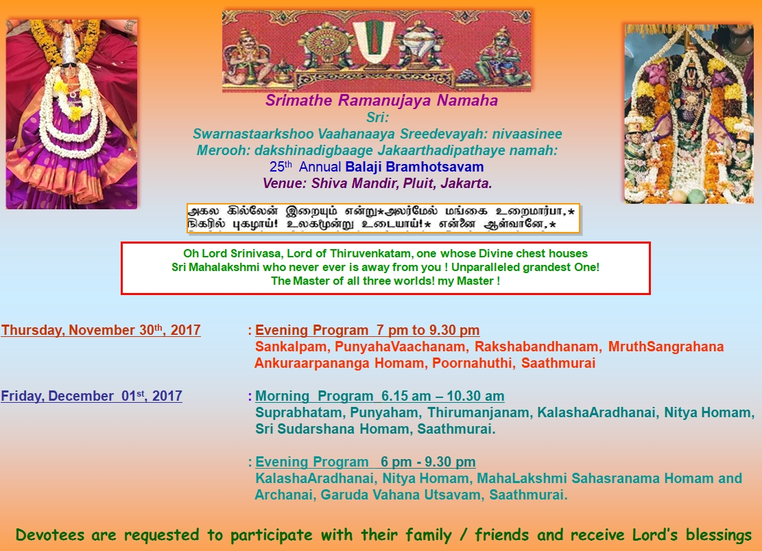 Jakarta Balaji 25th Annual Brahmotsavam Nov 30 to December 3rd