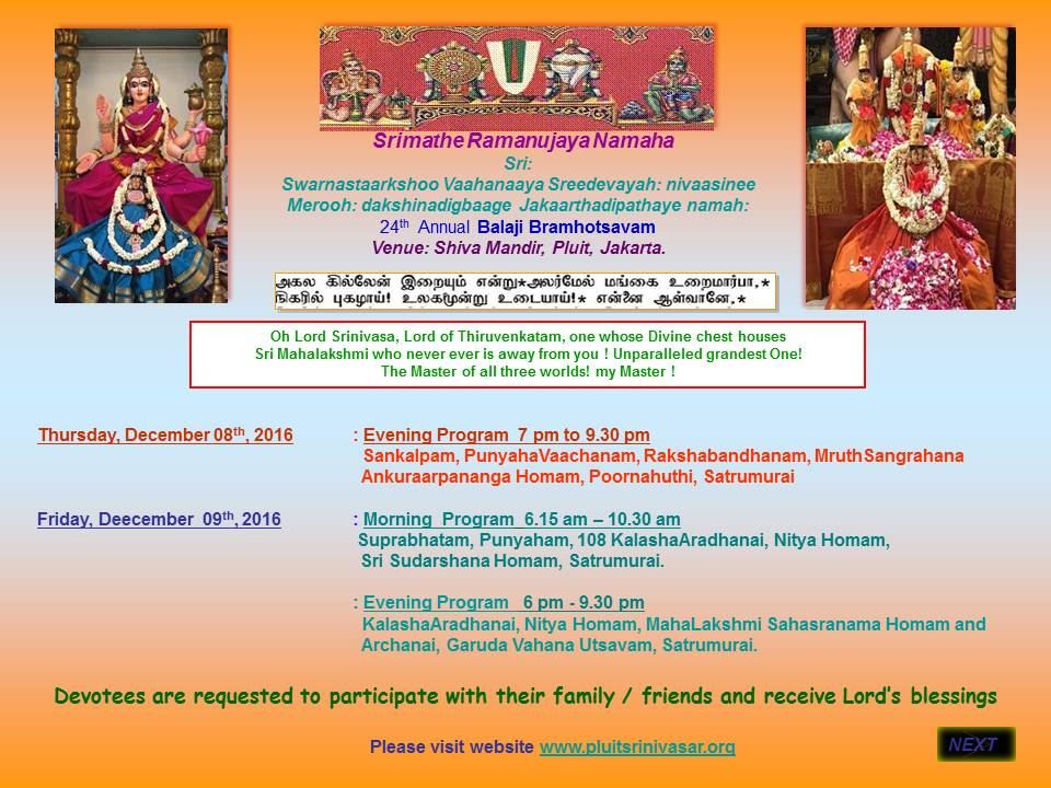 24th Annual Brahmotsavam of Jakarta Lord Balaji: Dec 8 -11, 2016