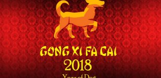 Gong Xi Fa Cai 2018 Year of the Dog