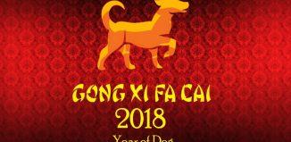 Gong Xi Fa Cai 2018 Year of the Dog
