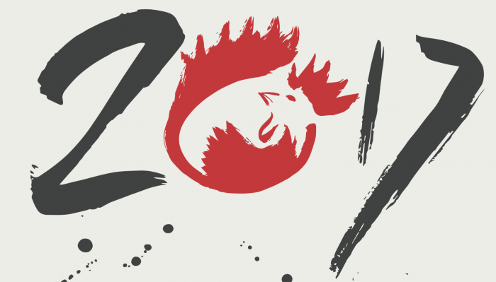 Happy Chinese New Year of the Red Rooster