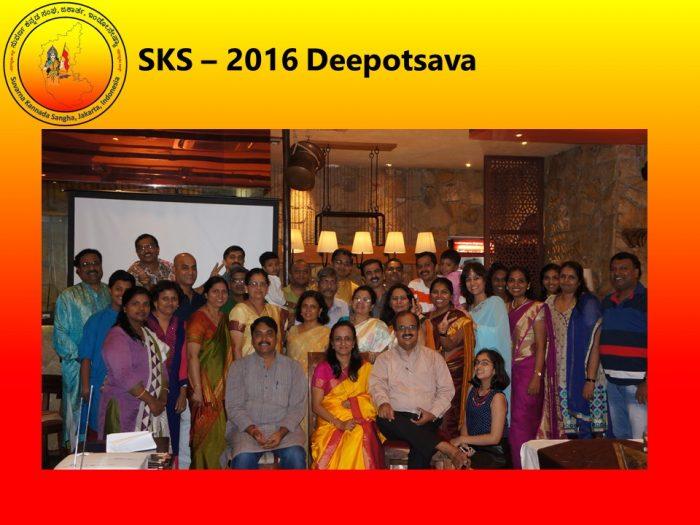 sks deepotsava 2016