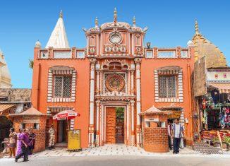 #DestinationIndia: Jammu, The City of Temples