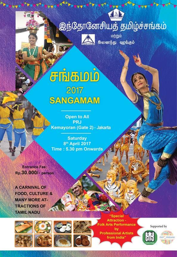 Tamil Sangamam, a Spectacular Tamil Carnival  8th April 2017  Indoindians