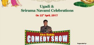 ITA Ugadi Celebrations April 22