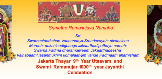 Jakarta Thayar 9th Year Utsavam and Swami Ramanujar 1000th year Jayanthi Celebration