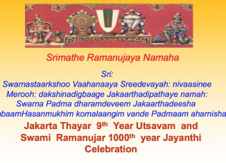 Jakarta Thayar 9th Year Utsavam and Swami Ramanujar 1000th year Jayanthi Celebration