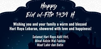 Selamat Hari Raya and Maaf Lahir dan Batin