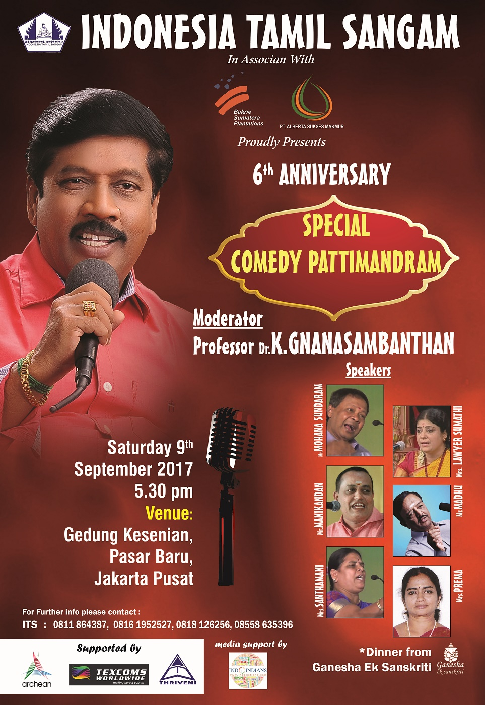 6th ANNIVERSARY EVENT OF INDONESIA TAMIL SANGAM - SPECIAL COMEDY PATTIMANDRAM