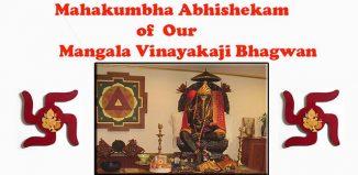 Mahakumbha Abhishekam and Ganapati Utsav Celebrations, 24 - 27 August 2017