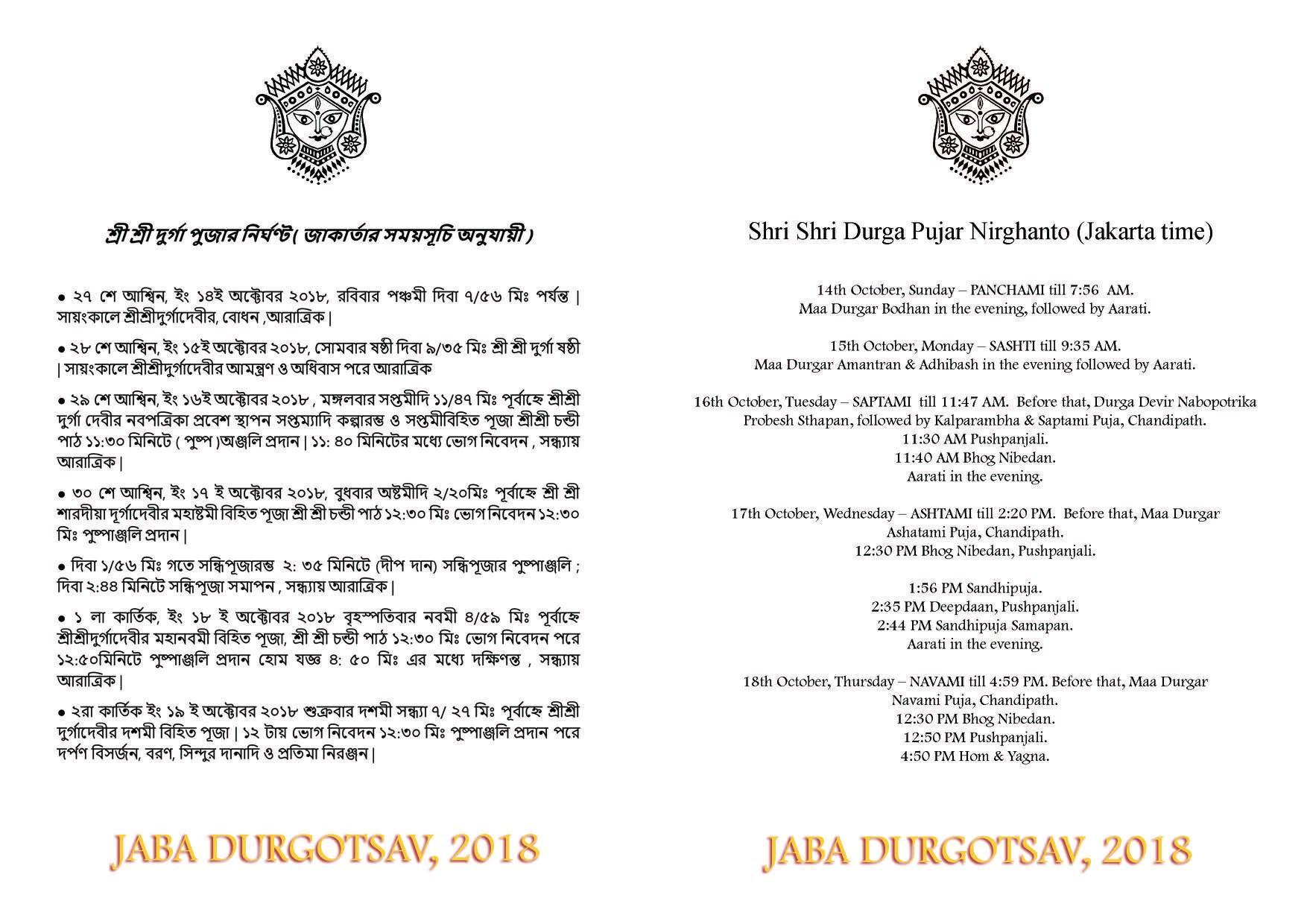 JABA Jakarta Sharod Utsav 2018 (Durga Puja Ceremony & Celebrations )