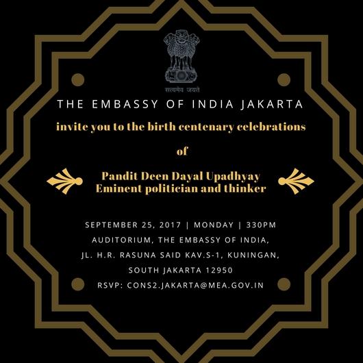 100th Birth Anniversary of Pandit Deen Dayal Upadhyay
