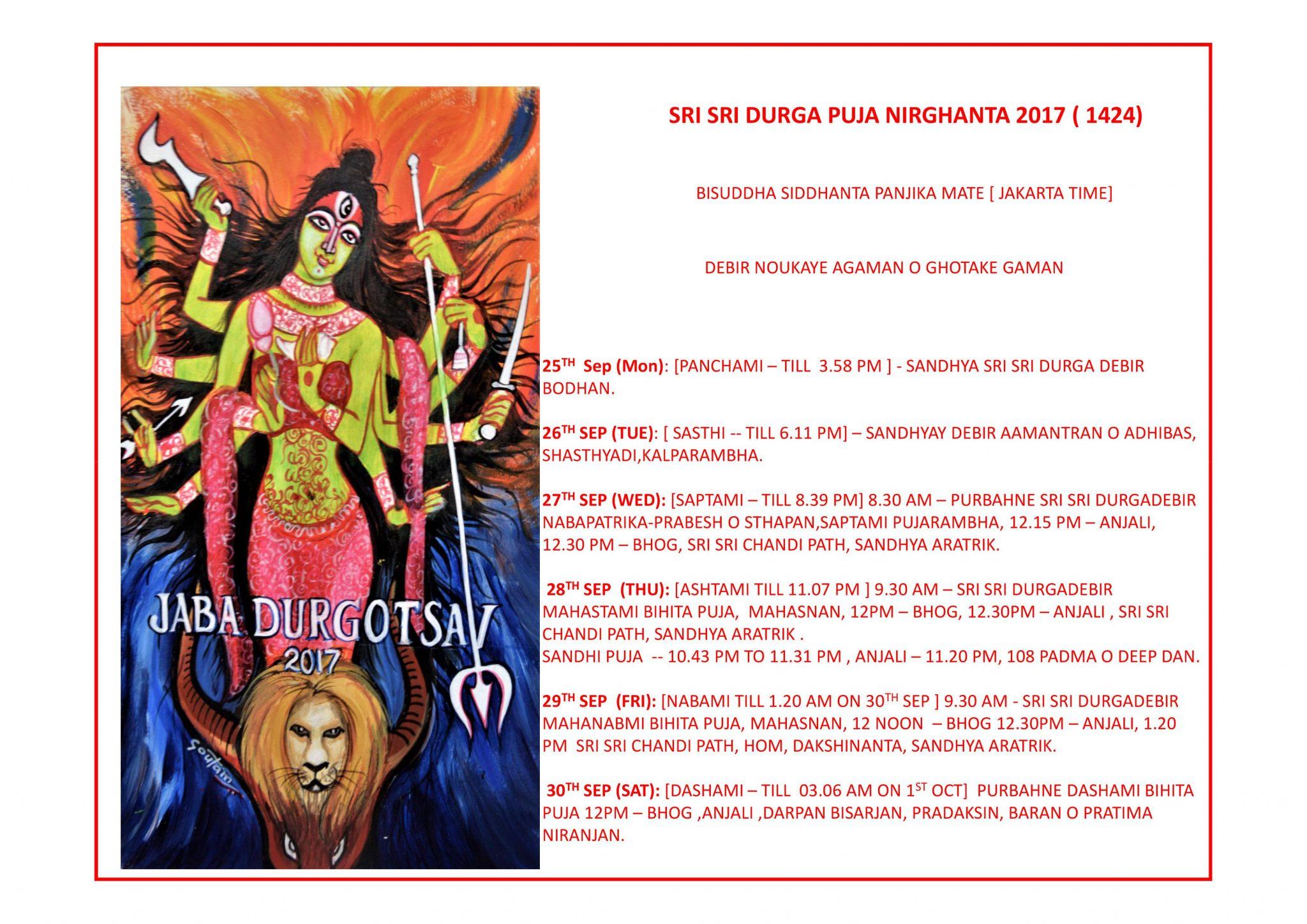 Jakarta Bengali Association's Durga Puja 2017