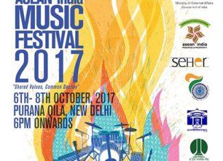 ASEAN India Music Festival 2017
