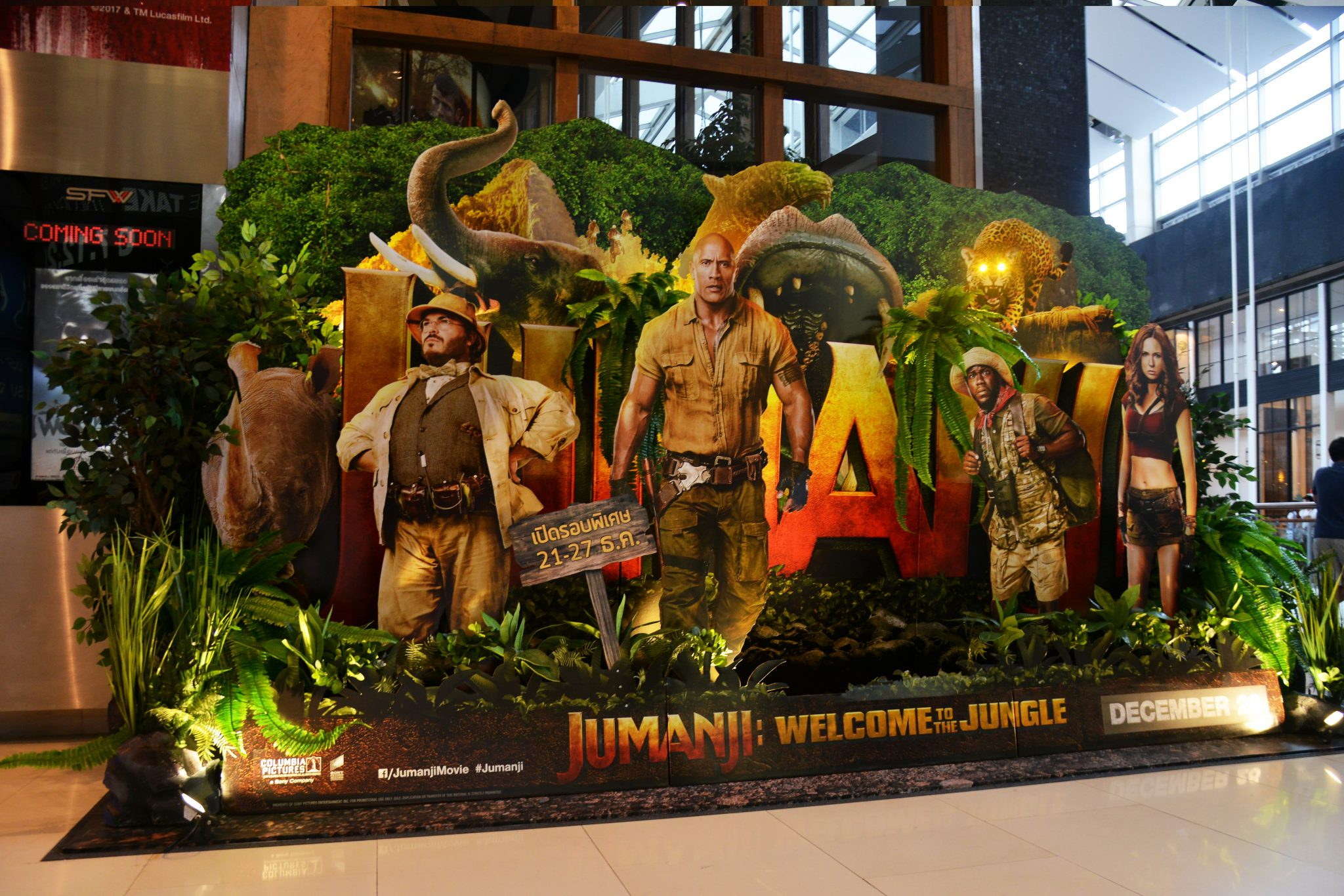 jumanji-new-upcoming-new-year-films