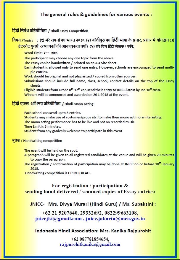 Activities on Hindi Divas