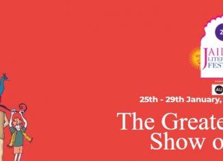 the ZEE Jaipur Literature Festival 2018