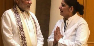 PM Modi with Geetika Sainani
