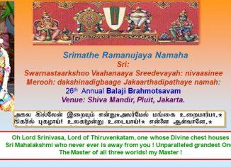 26th Annual Balaji Brahmotsavam