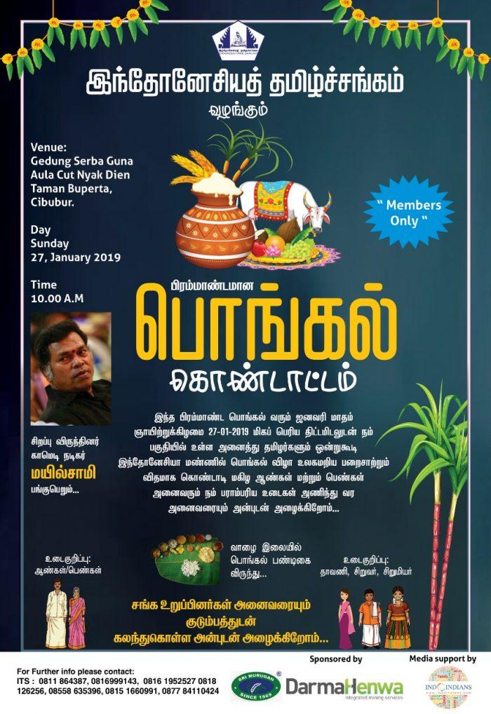 Pongal Kondattam 2019 celebrations by Indonesia Tamil Sangam