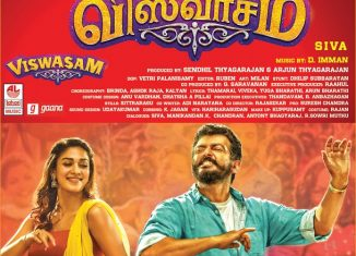 "Indonesia Tamil Sangam Proudly presents ""VISWASAM"" Movie - For PONGAL"