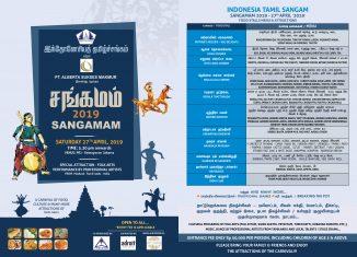 Sangamam 2019, a Spectacular Tamil Carnival