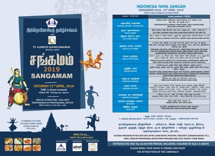 Sangamam 2019, a Spectacular Tamil Carnival – 27th April 2019