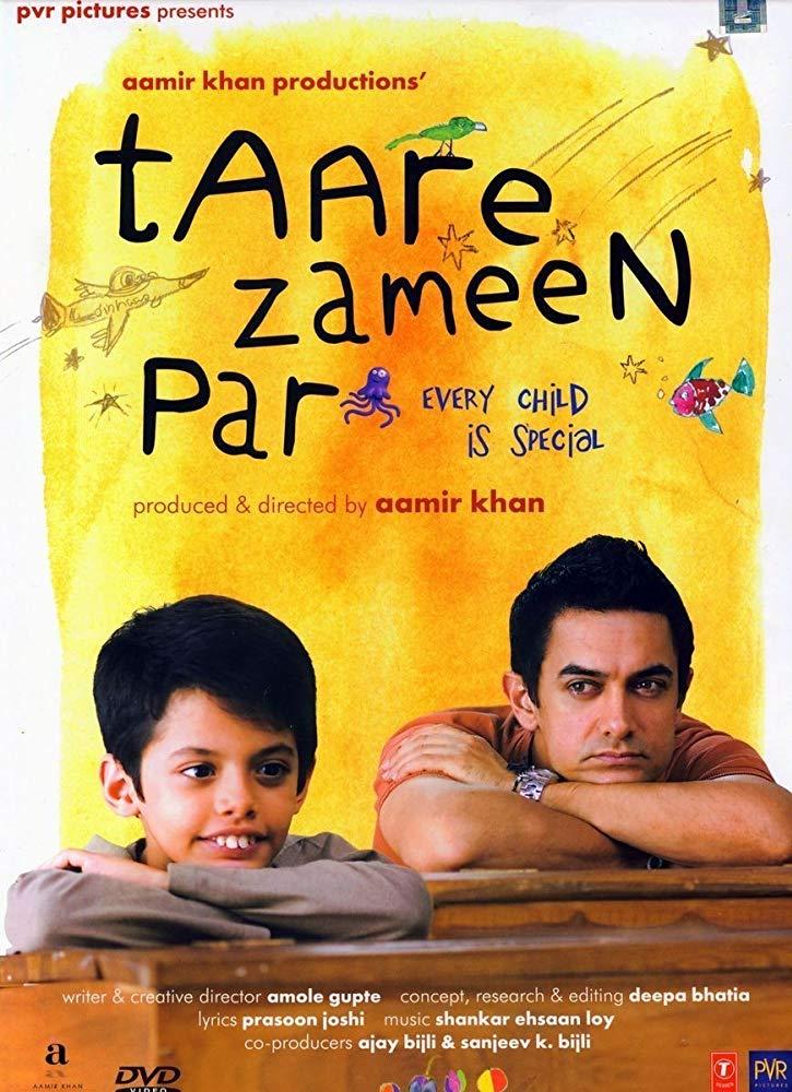 Taare zameen par movie poster
