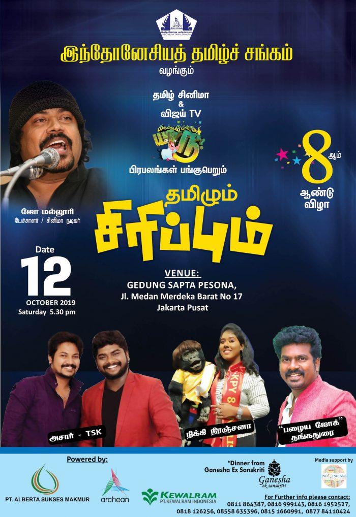 Indonesia Tamil Sangam Comedy & Talk Show by Vijay TV