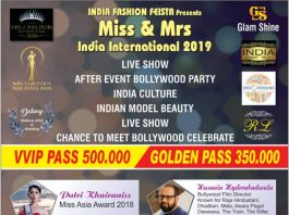 Book Miss & Mrs India International VVIP Pass