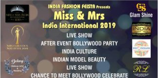 Book Miss & Mrs India International VVIP Pass