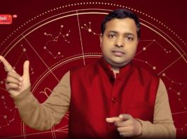 Interview with Kundali Expert, Astrologer KM Sinha